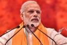 PM મોદી આજે બુંદેલખંડ એક્સપ્રેસ-વેનો કરશે શિલાન્યાસ