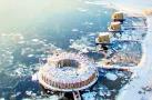 આ છે હૉટેલ આર્કટિક બાથ, એક દિવસનું ભાડું ઑન્લી ૭૫,૦૦૦ રૂપિયા