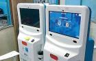 ગુજરાતનું પ્રથમ હેલ્થ ATM ઘેટી ગામે કાર્યરત, 20 મિનિટમાં 41 ટેસ્ટ કરી શકશે